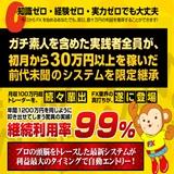 isa0ai - イサムデルタFXの検証と評価。誰でも月収30万円ってホント?