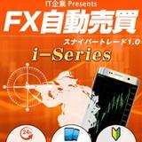 fx0ai - FX自動売買スナイパーの検証と評価。一発退場になる危険性大!