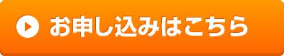 6 - ★特別推奨★のんたん使用中のお宝シストレソフトとは?
