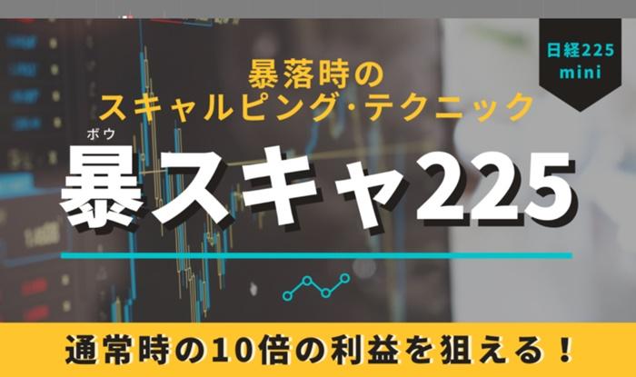 bo1 - おすすめ投資教材ランキング【2020年最新版】
