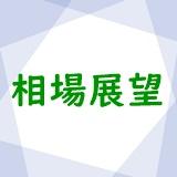 background999 - 【2021年】日経平均株価の予想。30000円到達の可能性は?