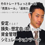 ni0ai - 日経225勝ち組トレーダーになる1つの法則と4つのステップの検証